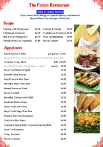 The Forum - In House Menu 2019-2