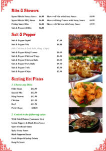 The Forum - In House Menu 2019-3