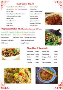The Forum - In House Menu 2019-6